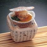 活ほたての貝焼き(4人分)