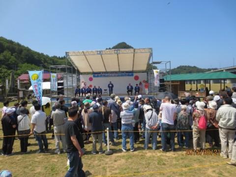 「ホタテの日」記念イベント